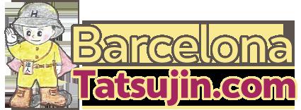 Barcelona Tatsujin